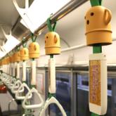「こふん列車」のつり革