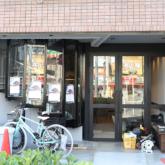 カフェ&コワーキングスペース「CLIP」