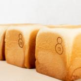 高級食パン専門店 EIGHT BREAD PREMIUM 天満本店
