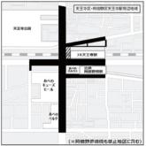 天王寺区・阿倍野区天王寺駅周辺地域が「路上喫煙禁止地区」に