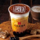 「台湾甜商店」甜黒糖クリームミルク