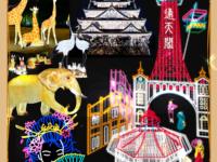⼤阪城イルミナージュ ⼤正浪漫の世界