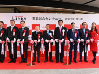 「LINKS UMEDA」開業記念セ レモニー