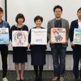 大阪熱血社長の記者発表会