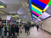 Umeda Metro Vision