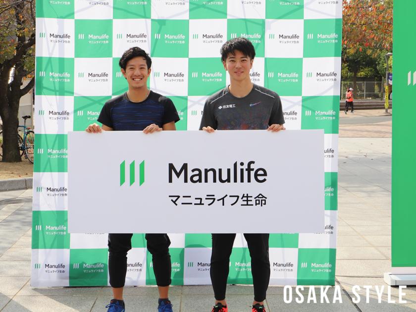 川面聡太選手と多田修平選手