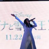 中元みずきさんが「アナと雪の女王2」劇中歌を披露
