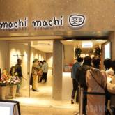 machi machi 天王寺ミオ店