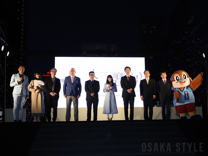 大阪・光の饗宴2019開宴式
