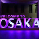大阪市役所正面玄関前広場のフォトモニュメント