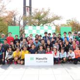 多田修平選手と参加者で記念撮影