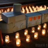 1000000人のキャンドルナイト@OSAKA CITY 2019 Winter 西梅田ナイト