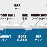 TUGBOAT_TAISHO(タグボート大正)