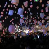 大阪・天王寺公園で「Xmasランタンナイト」
