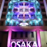大阪市庁舎イルミネーションファサード