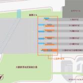 JR大阪駅ホーム階図面