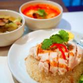 Thai Kitchen KAO MAN GAI (タイ料理)
