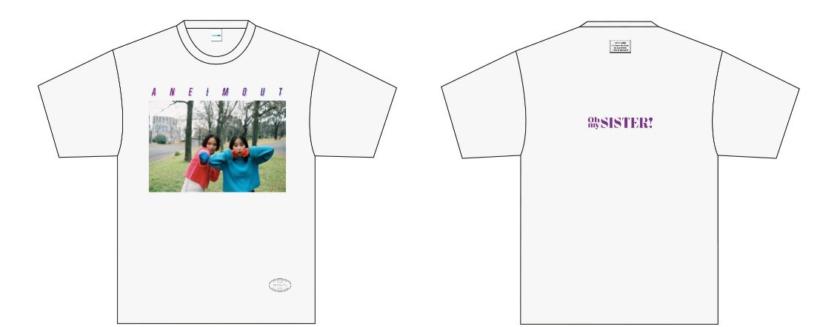 広瀬姉妹オリジナルTシャツ