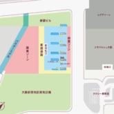 JR大阪駅地上階図面