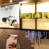 POTALU(クラフトポテト専門店)