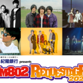 FM802 SPECIAL LIVE 紀陽銀行 presents REQUESTAGE 2020