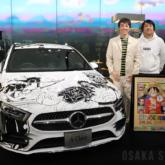 ワンピースとメルセデス・ベンツのコラボラッピングカーボ