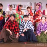 大阪☆春華秋冬 STAR☆JACKS