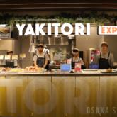 YAKITORI EXPRESS (焼き鳥&鳥丼)