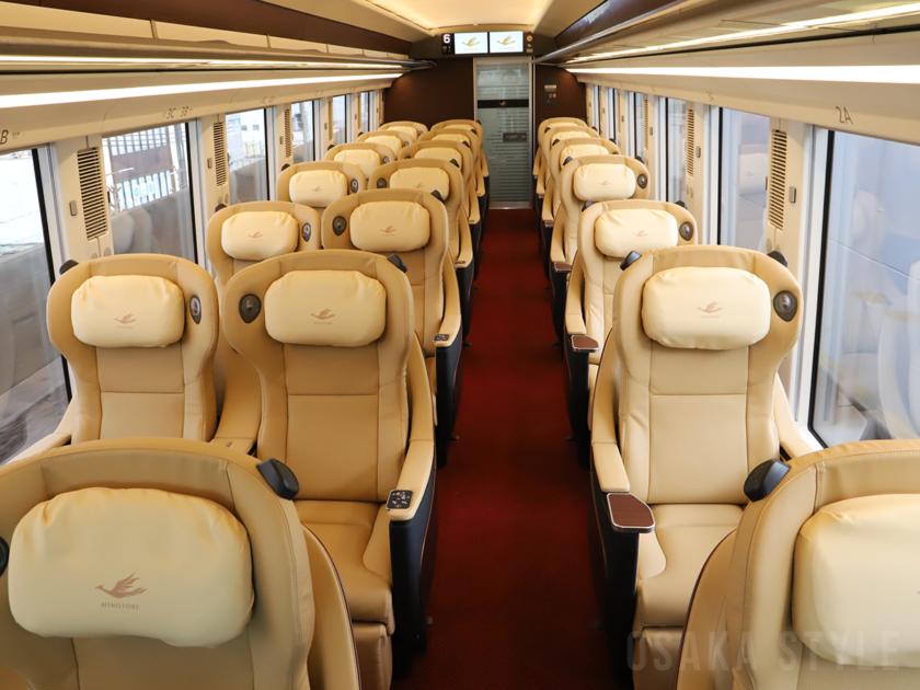 新型名阪特急「ひのとり」のプレミアム車両