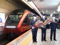 新型名阪特急「ひのとり」出発式