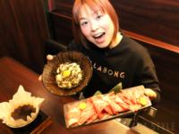 日本一高い卵かけご飯を実食レポート