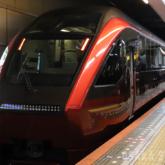 新型名阪特急「ひのとり」デビュー 近畿日本鉄道