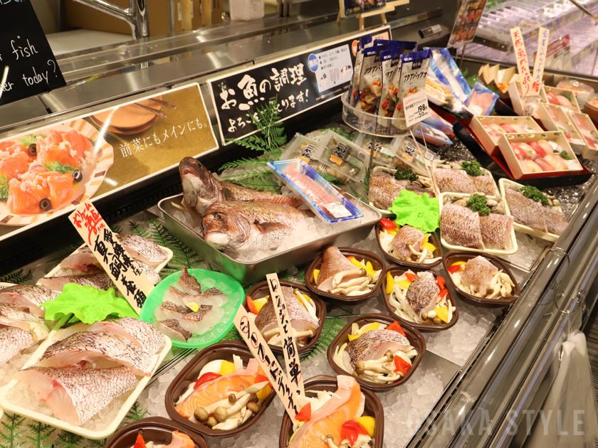 大阪市中央卸売市場の新鮮な鮮魚