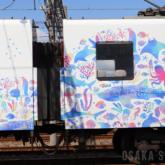 近鉄×海遊館のラッピング列車「海遊館トレイン」
