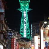 「大阪モデル」ライトアップを行っている通天閣