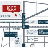 生タピオカ専門店 モッチャム 天王寺公園店の場所