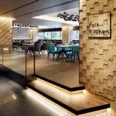 ヒルトン大阪2階「フォルク キッチン」