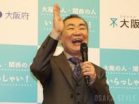 桂文枝さんが「いらっしゃい!」