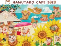 「ハム太郎カフェ2020(にーたねにーたね)」