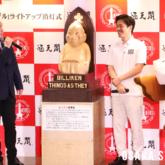 高井社長が吉村知事に5つの質問