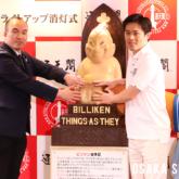 吉村知事と高井社長がビリケンさんにエアタッチ