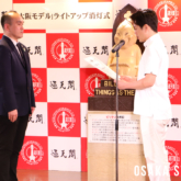 吉村知事から高井社長に感謝状