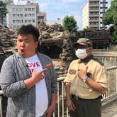 OSAKA LOVER 大阪人の新常識 天王寺動物園