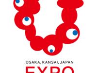 大阪・関西万博の公式ロゴマーク