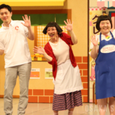 吉村知事が吉本新喜劇にサプライズ出演