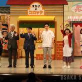 吉本新喜劇に吉村知事がサプライズ出演