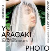 YUI ARAGAKI NYLON JAPAN ARCHIVE BOOK 2010-2019 PHOTO EXHIBITION