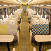 団体専用列車「楽」 近畿日本鉄道