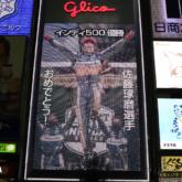 道頓堀グリコサインに佐藤琢磨選手のインディ500優勝祝福メッセージ
