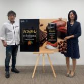 「カフェオーレ×es koyama」発表会